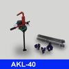 Your ideal drilling machine, AKL-40 mini drill rig