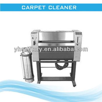 car mat cleaner machine