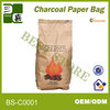 paper bag packaging for gift packing recycle brown grocery bags