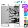 4.5 Inch MTK6589 Quad core Android 4.2.2 OS WIFI GPS 3G WCDMA Dual SIM card Smart phone Jiayu G5