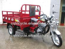 175cc cargo tricycle bike