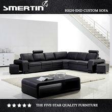 Black luxury leather sofa S733B