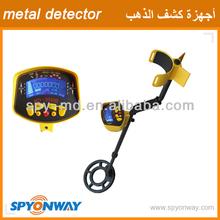 HOT!!!! Treasure Metal Detector Gold MD3010II