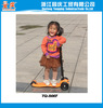 four wheel kick scooter for kids for new kids toys