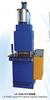 multi-color soft pvc USB cover making machine