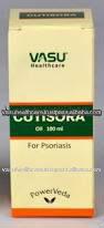 Psoriasis Herbal Solution Oil