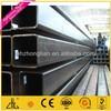 Wow!! aluminium tubing hollow section manufacturer/aluminium hollow profile extrusion/aluminium square box profile factory price