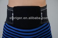 Wholesale professional high elastic pressurized waist heavy lifting support belt