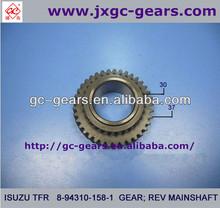 ISUZU TFR MSG5E Transmission Reverse Gear