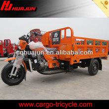 HUJU 150cc motorcycles trikes / bike wheel cover / motor sidecar for sale