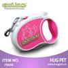 Retractable Dog Lead/ Pet Lead FB05S