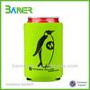 Foldable Neoprene insulated beer can holder