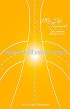 My Life Journal - December Bible Study