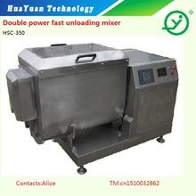 Mixer/mixing machine/Mixing Equipment/blending machine/blender/agitator