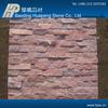 Rectangle beautiful pink quartz cultural stone