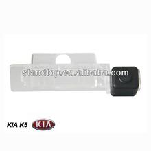 backup car camera special for KIA K5