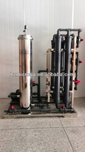 Water filter system/plant