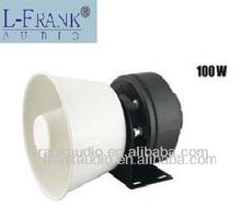 H 608D 8ohms / 100W anti-explosion alarm siren speaker