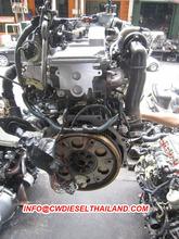 Toyota 2KD D4D Used Diesel Engine