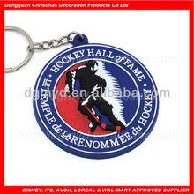 China manufacturer hockey team souvenir rubber keychain