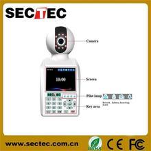 security products cctv camera ip camera set