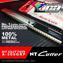 NT Cutter A-300GRP Hand Craft Pen Knife