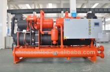 244kw capacidade de refrigeração refrigeração ferramentas e equipamentos