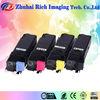 C6125 C Premium Laser Color Toner Cartridge For XEROX Machine office printer