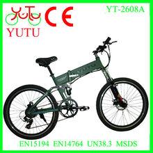 two wheel electric bike/battery operated bike/buy electric bike
