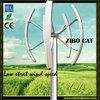2KW vertical axis wind generator, low rpm electric generator, high efficiency domestic wind turbine