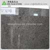 Imperial Coffee Polished Granite Tiles