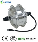 electric bicycle brushless dc motor for front wheel