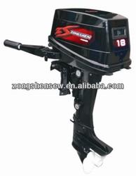Zongshen 9.9HP/15HP/18HP Outboard Motors