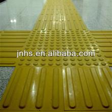 300*300mm Bind Tactile Plastic Bricks