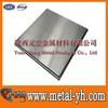 China pure tantalum plate price