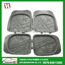 FH-004 Non Skid Auto Accessory PVC Car Mats cool interior car accessories