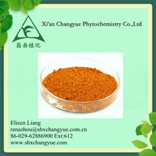 Lutein extract, Lutein ester powder, Lutein from Marigold