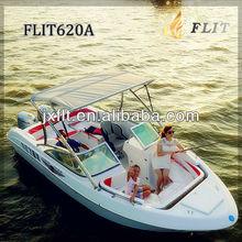 China 6.2M/22ft outboard engine fiberglass fishing boat
