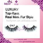 Beautiful mink eyelashes with customized packaging box