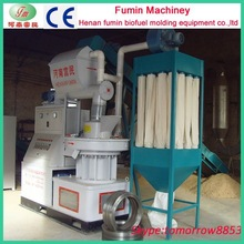 Full automatic machine pellet prices, wood pellet mill
