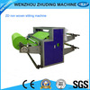 China suppliers high speed knitted fabric slitting machinery
