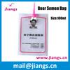 Artificial Insemination Pigs Semen Bag