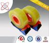 yellowish plastic adhesive tape for carton sealing
