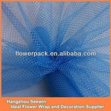 Party Decorating Ribbon Mesh Varies Design