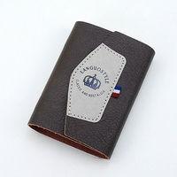 LANGUO car business card holder,card case change purse ,ID card holder model:LGJD-1698