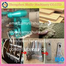 HDF crusher machine// wood waste crusher // tree branch shredder machine for sale 0086-15838059105