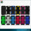 2014 combo 2 in 1 stand design hard pc case for iphone 5 cases unique