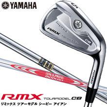 Yamaha 2014 model impres RMX TOUR MODEL CB japanese golf iron set (No5-PW )