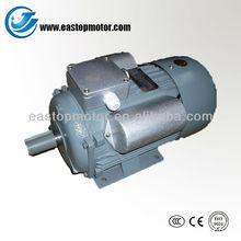 YCL Series Single Phase motor sepeda listrik