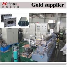 Meizlon plastic film granulator machine/ pp pe film recycling pelletizing extruder